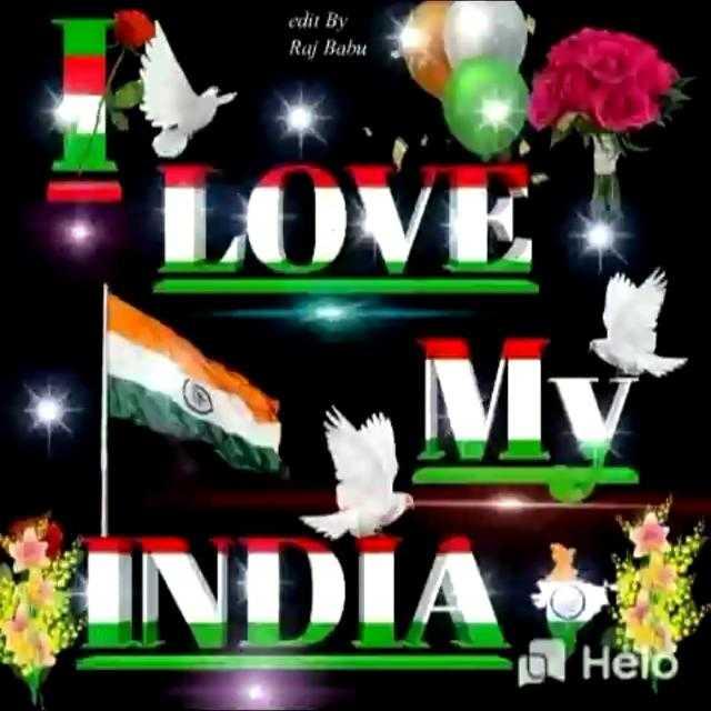 দেশের খবর - erdit By Raj Babu LOVE INDIAS Не - ShareChat