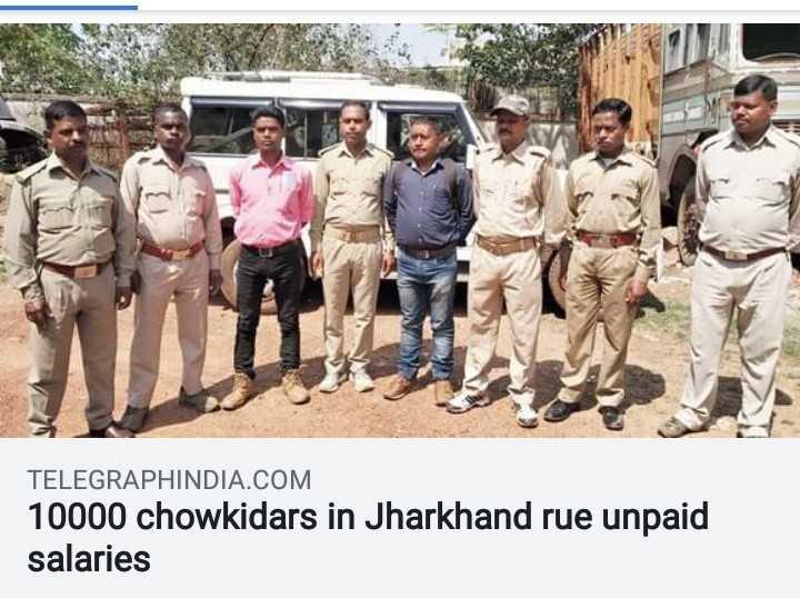 দেশের খবর - TELEGRAPHINDIA . COM 10000 chowkidars in Jharkhand rue unpaid salaries - ShareChat