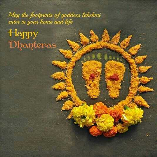 ধনতেরাস - May the footprints of goddess lakshmi enter in your home and life Happy Dhanteras - ShareChat