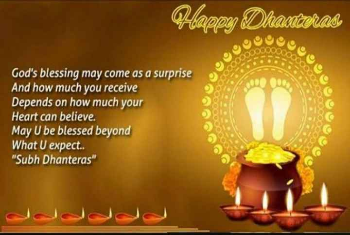 ধনতেরাস - Happy Dhanteras 010 00000 God ' s blessing may come as a surprise And how much you receive Depends on how much your Heart can believe . May U be blessed beyond What U expect . . Subh Dhanteras - ShareChat