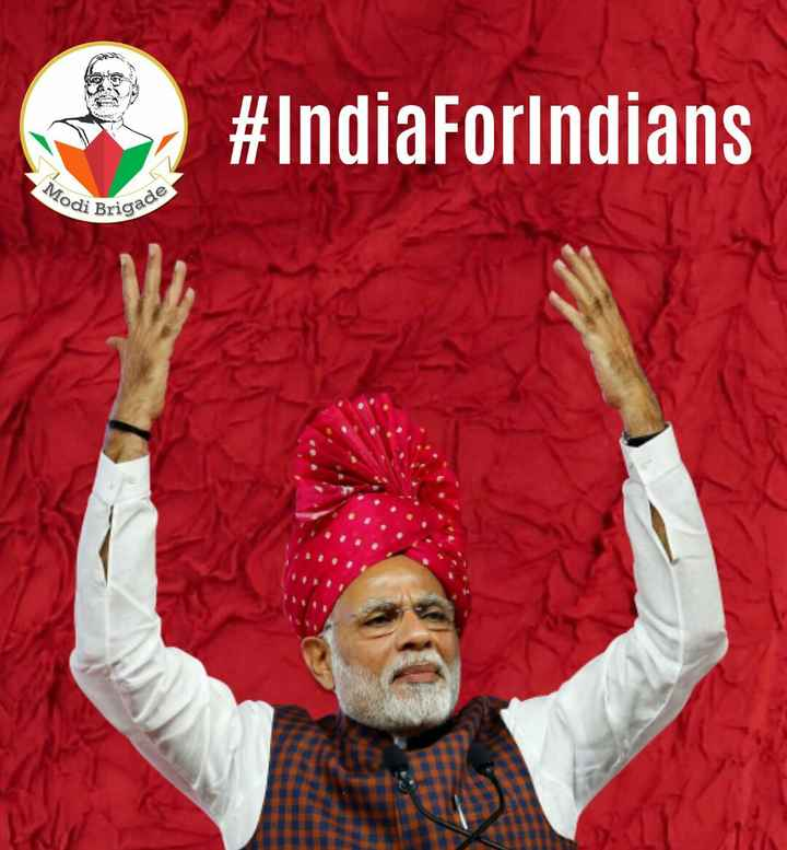 👍🏽নির্দোষ প্রমাণিত মোদী 👍🏽 - # IndiaForIndians di Briga 2gade - ShareChat