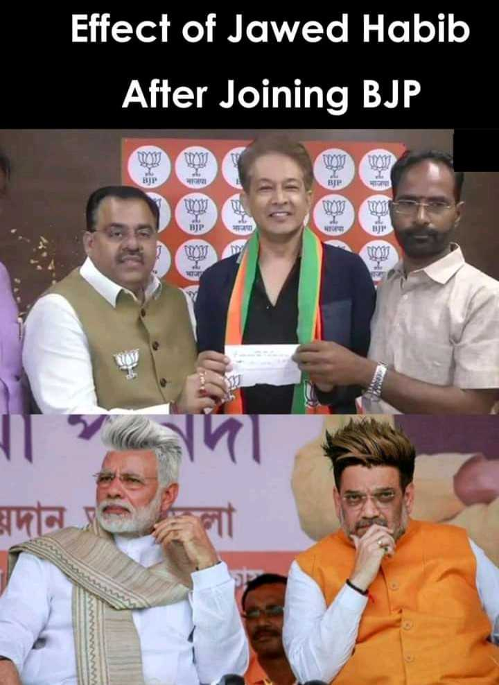 নির্বাচনী জোকস - Effect of Jawed Habib After Joining BJP - ShareChat