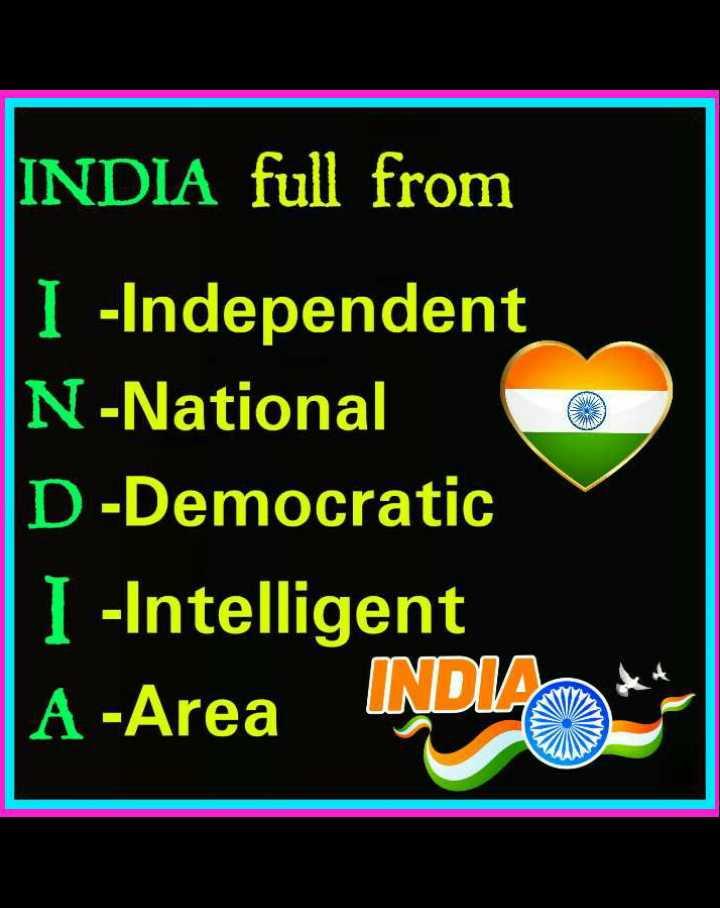 🇮🇳 পতাকার রং-এ আমার পোষাক 🇮🇳 - INDIA full from I - Independent N - National D - Democratic I - Intelligent A - Area INDIA - ShareChat