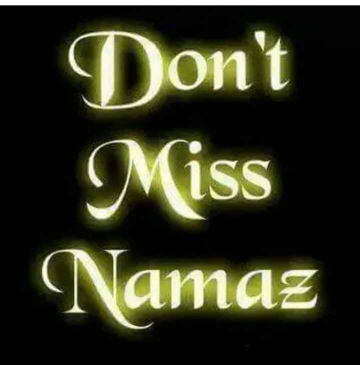 পাঁচ ওয়াক্ত নামাজ - Don ' t Miss Namaz - ShareChat