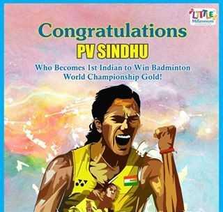 পি.ভি.সিন্ধু 🏸 - E ) Mill ' Congratulations PV SINDHU Who Becomes 1st Indian to Win Badminton World Championship Gold ! - ShareChat