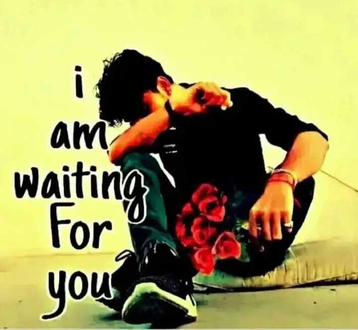 প্রথম প্রেম - am waiting 1 For ? you - ShareChat