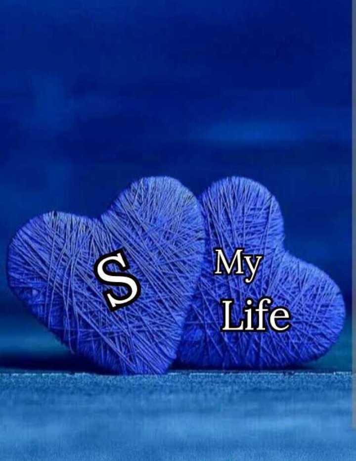 প্রথম প্রেম - My Life - ShareChat