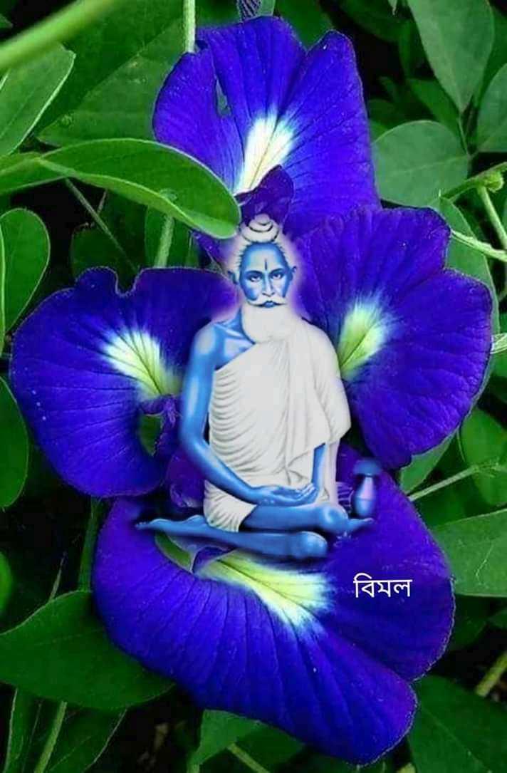 👐প্রার্থনা - বিমল - ShareChat