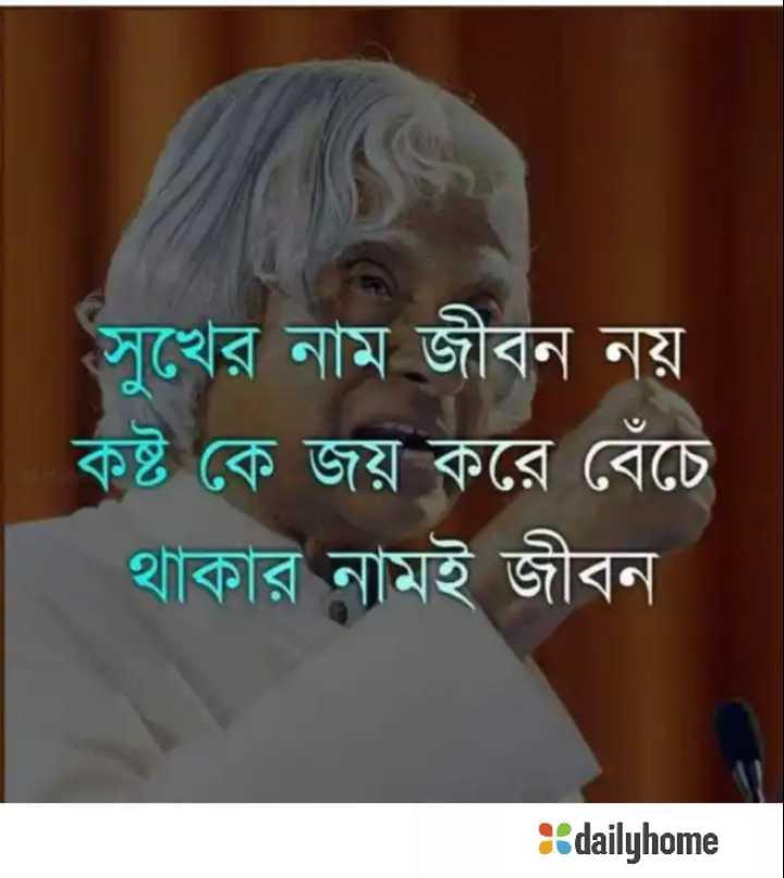 📝প্রিয় লেখক - ShareChat