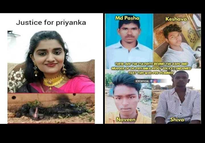 প্রিয়াঙ্কা রেড্ডির বিচার চাই🕯️ - Md Pasha Keshava Justice for priyanka THESE ARE THE CULPRITS BEHIND THE RAPE AND MURDER OF DR PRIYANKA REDDY POLICE CONFIRMED THAT THIS WAS PRE PLANNED KCKCOFFICIAL . f O Naveen Shiva - ShareChat