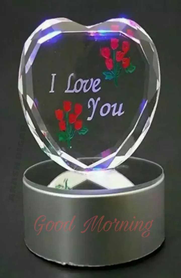 💌প্রেমের কোটস - I Love 1 . You Good Morning - ShareChat
