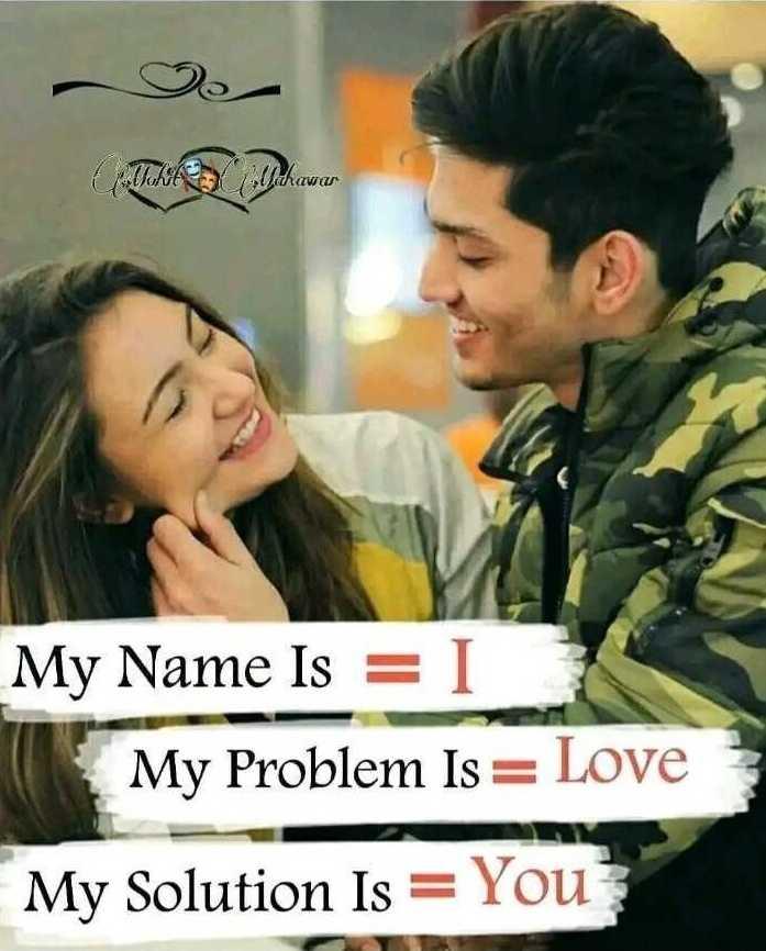 💌প্রেমের কোটস - - o My Name Is = I My Problem Is = Love My Solution Is = You - ShareChat