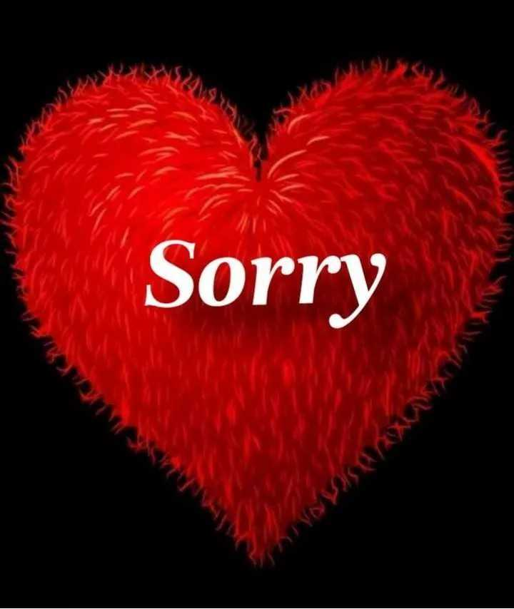 💌প্রেমের কোটস - Sorry - ShareChat