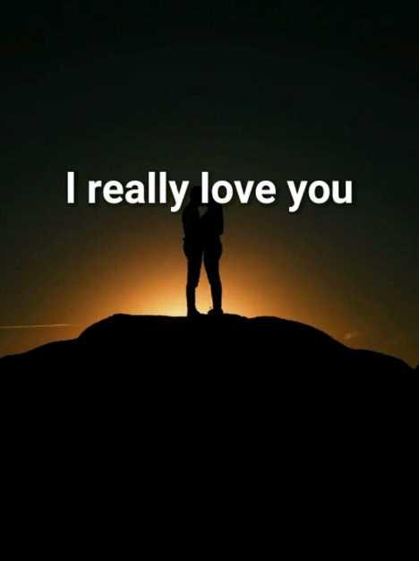 💌প্রেমের কোটস - I really love you - ShareChat
