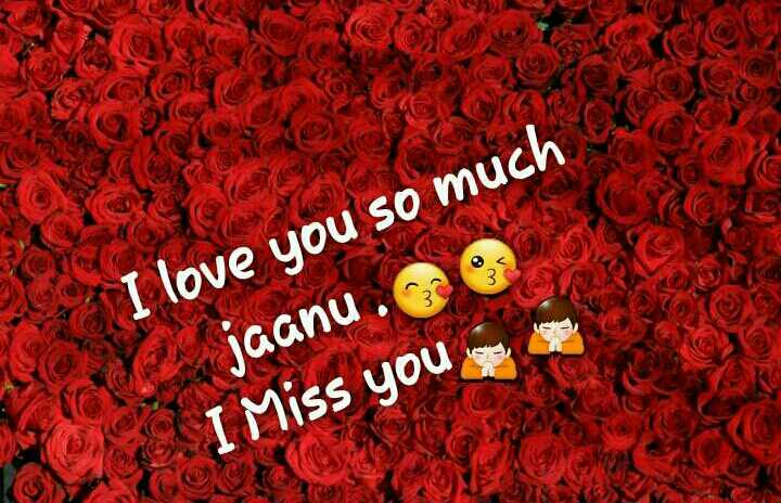 💌প্রেমের কোটস - le I love you so much jaanu . I Miss you - ShareChat