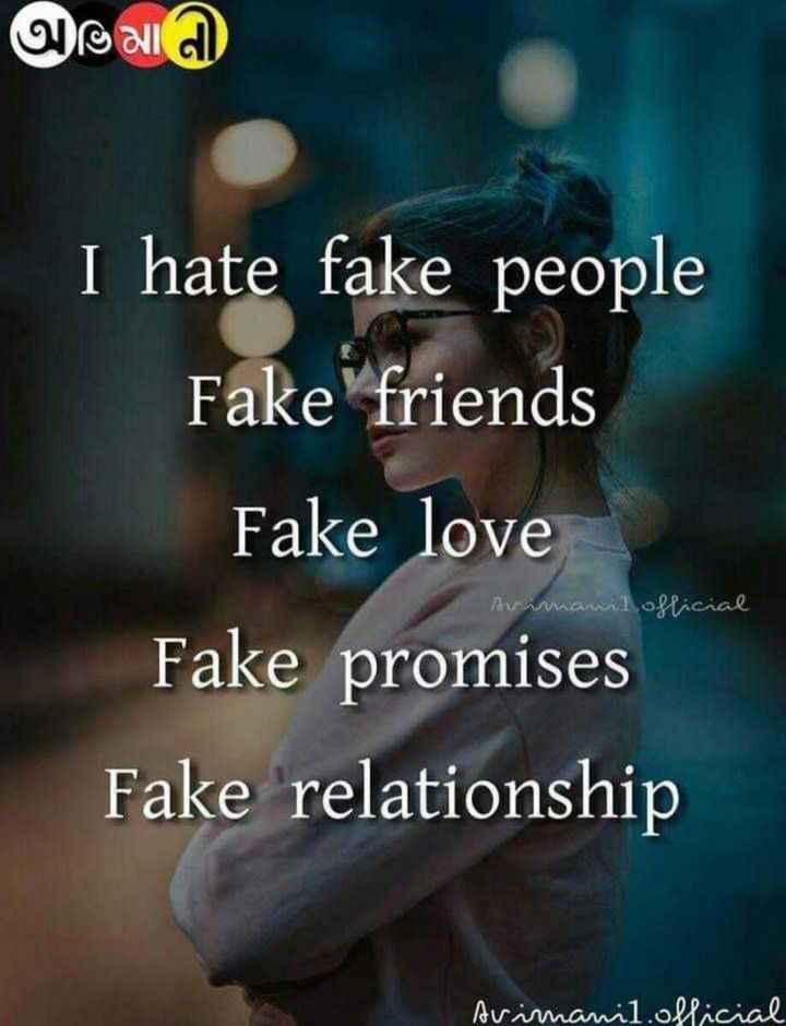 প্রেমের গুঞ্জন❤️ - Oran @ I hate fake people Fake friends Fake love Fake promises Fake relationship Aranmanml official   Avirmanil . Official - ShareChat