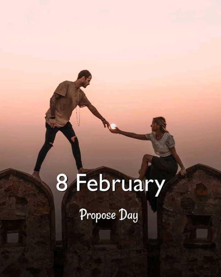 💍 প্ৰোপচ ডে - 8 February Propose Day - ShareChat