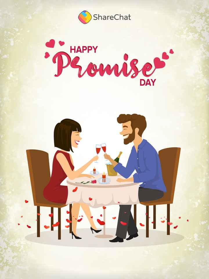 🤝প্ৰোমিছ ডে - ShareChat HAPPY Promises DAY - ShareChat