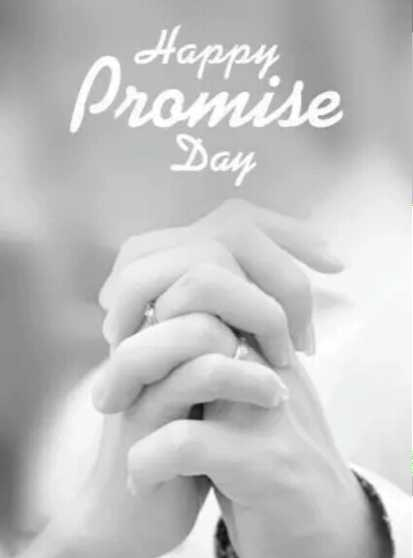 🤝প্ৰোমিছ ডে - Happy Promise Day - ShareChat
