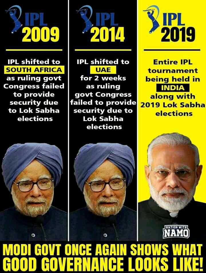 ফরোয়ার্ড ব্লক - IPL 2009 VIP . 2014 IPL shifted to SOUTH AFRICA as ruling govt Congress failed to provide security due to Lok Sabha elections IPL shifted to Entire IPL UAE tournament for 2 weeks being held in as ruling INDIA govt Congress along with failed to provide 2019 Lok Sabha security due to elections Lok Sabha elections NA NATION WITH NAMO MODI GOVT ONCE AGAIN SHOWS WHAT GOOD GOVERNANCE LOOKS LIKE ! - ShareChat