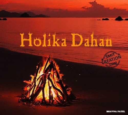 ফাকুৱাৰ চেলফী🤳 - Holika Dahan SMIT GREATION . COM / BHAVNA PATEL - ShareChat