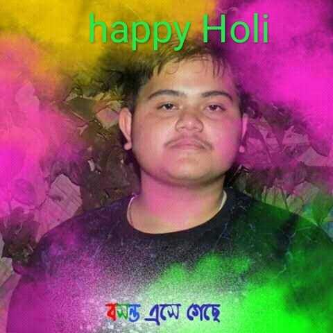 ফাকুৱাৰ চেলফী🤳 - happy Holi বসন্ত এসে গেছে - ShareChat