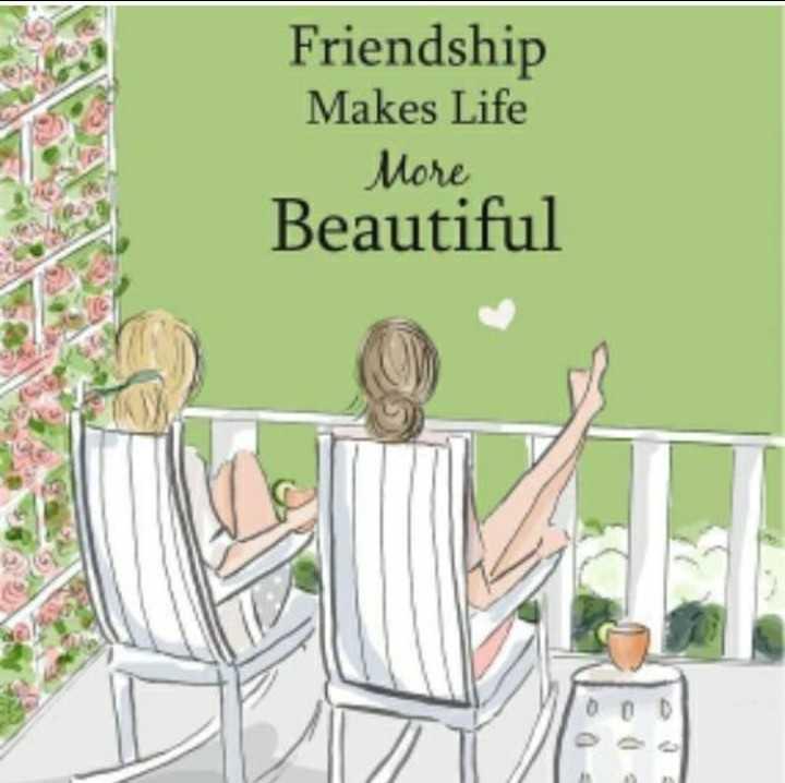 👬 ফ্রেন্ডশিপ ডে কোটস  👬 - Friendship Makes Life More Beautiful n - ShareChat