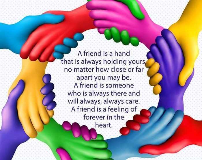 👬 ফ্রেন্ডশিপ ডে কোটস  👬 - A friend is a hand that is always holding yours no matter how close or far apart you may be . A friend is someone who is always there and will always , always care . A friend is a feeling of forever in the heart . - ShareChat