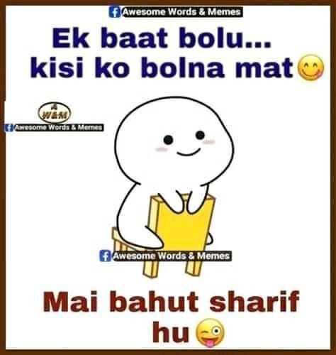 🤪 বদমাচি - f Awesome Words & Memes Ek baat bolu . . . kisi ko bolna mat Awesome Worda & Memes f Awesome Words & Memes Mai bahut sharif hu - ShareChat
