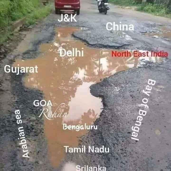 🤪 বদমাচি - China Delhi North East India Gujarat GOA Bengaluru Arabian sea Bay of Bengal Tamil Nadu Srilanka - ShareChat