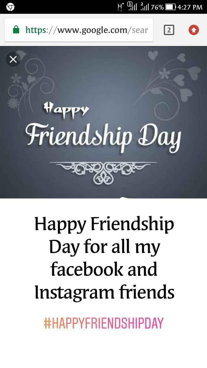 😊 বন্ধুত্ব দিৱসৰ শুভেচ্ছা - H * 9113 . | | 76 % 4 : 27 PM https : / / www . google . com / sear 2 O Happy Friendship Day Happy Friendship Day for all my facebook and Instagram friends # HAPPYFRIENDSHIPDAY - ShareChat