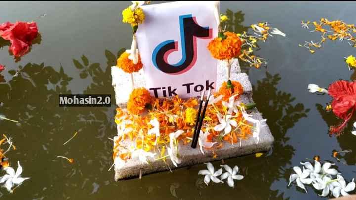বন্ধ Tiktok - av Tok Mohasin 2 . 0 - ShareChat