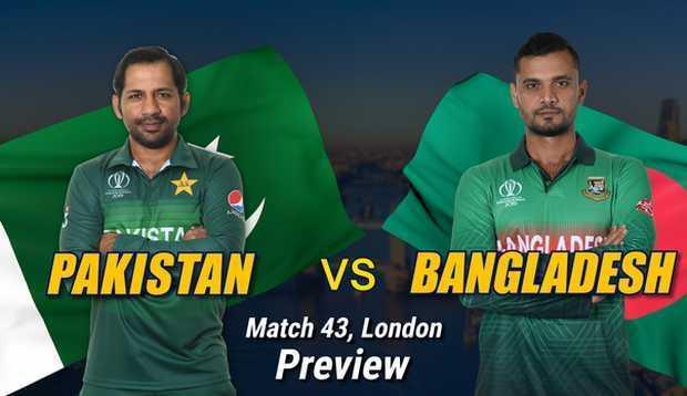 বাংলাদেশ vs পাকিস্তান - 00 VISTA LANGLADESH PAKISTAN VS BANGLADESH Match 43 , London Preview - ShareChat