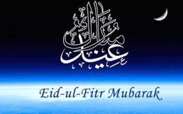 বাংলার বারো মাসের তেরো পার্বন - Eid - ul - Fitr Mubarak - ShareChat