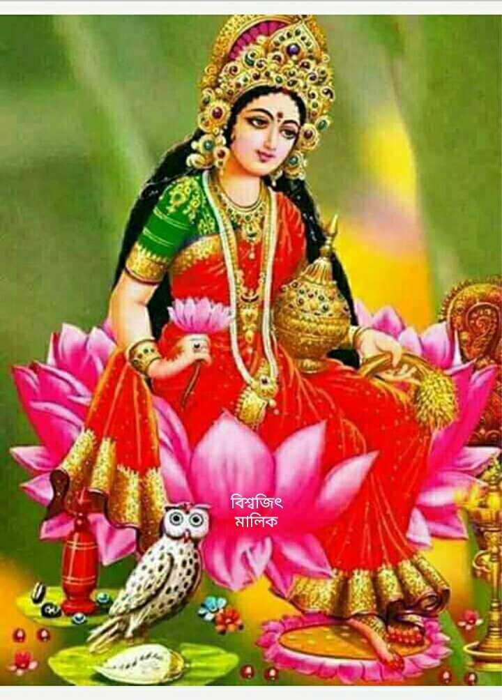 বাংলার বারো মাসের তেরো পার্বন - ০ত বিশ্বজিৎ মালিক - ShareChat