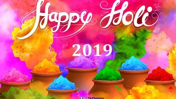 বাংলার বারো মাসের তেরো পার্বন - Happy Stoli 2019 fo / The Phaguniya - ShareChat