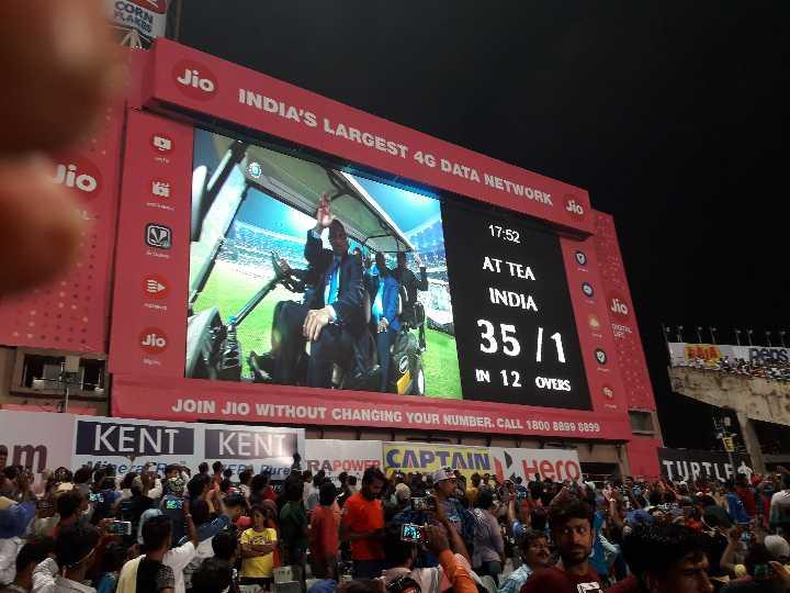 বাঙালির ভ্রমণ - Jio INDIA ' S LARGEST AG DATA WETWORK Svo 17 : 52 AT TEA INDIA 35 11 IN 12 OVERS JOIN JIO WITHOUT CHANGING YOUR NUMBER . CALL 1800 8889 8899 KENT KENT CAPTAIN Hero The CRP Pureow TURTLE3 - ShareChat