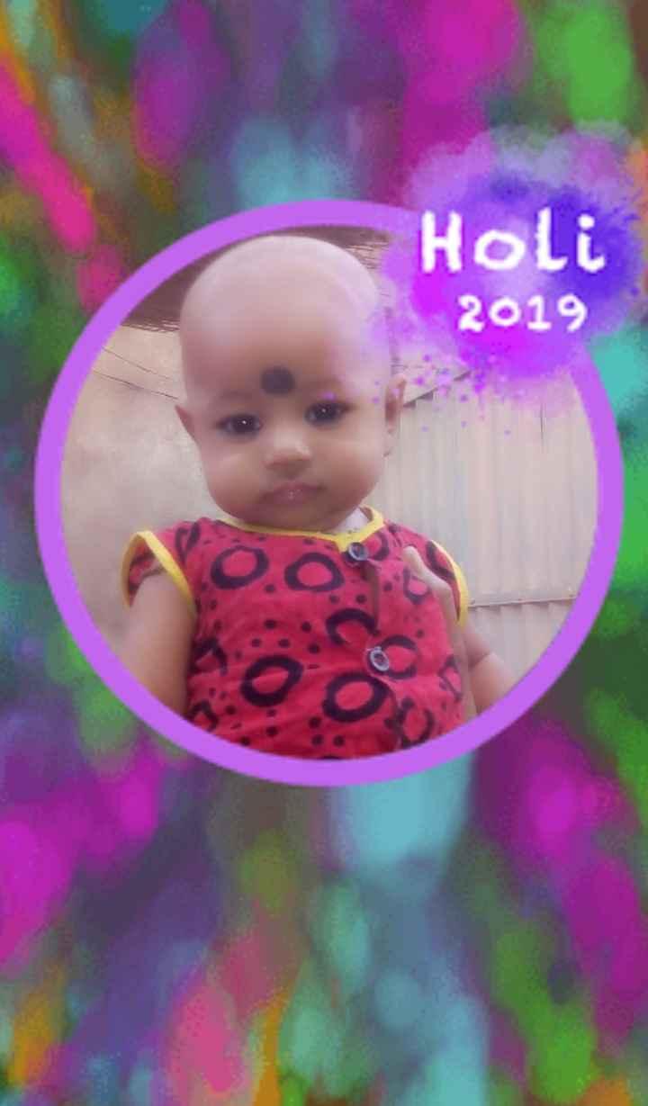 👶🏻বাচ্চাদের ছবি - Holi 2019 Oo - ShareChat
