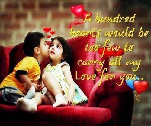 👶🏻বাচ্চাদের ছবি - A hundred hearts would be too few to canny all my Love for you . - ShareChat