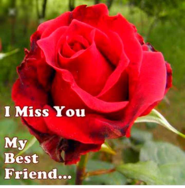 👶🏻বাচ্চাদের ছবি - I Miss You My Best Friend . . . - ShareChat