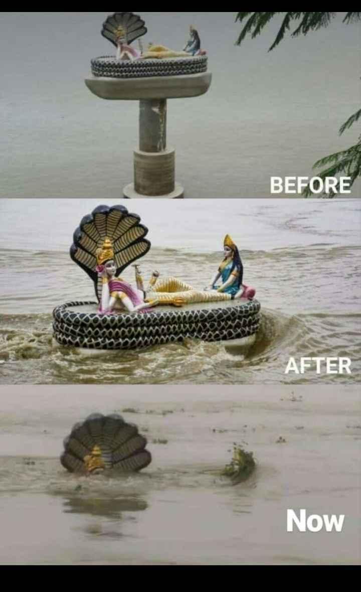 বানপানী - BEFORE AFTER Now - ShareChat