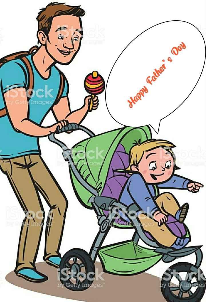 বাবার সাথে স্মৃতি  👪 - Happy Father ' s Day SOCK by Getty Images ages CV Imgdes images by Getty Images by Gery Images - ShareChat