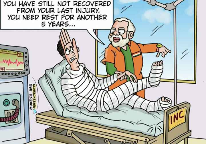 বিজেপি - BJP - YOU HAVE STILL NOT RECOVERED FROM YOUR LAST INJURY . YOU NEED REST FOR ANOTHER 5 YEARS . . . O O O O OOOOOOOO MUKESH RAO MUKESHTRAO99 lak INC - ShareChat