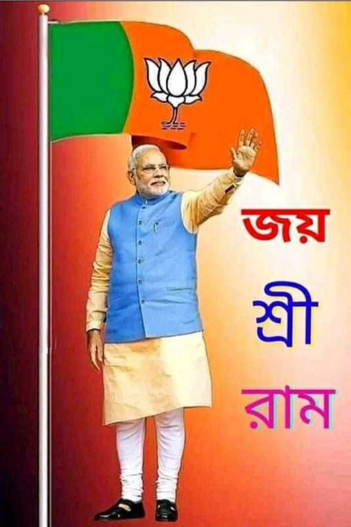 বিজেপি - BJP - 層层 - ShareChat