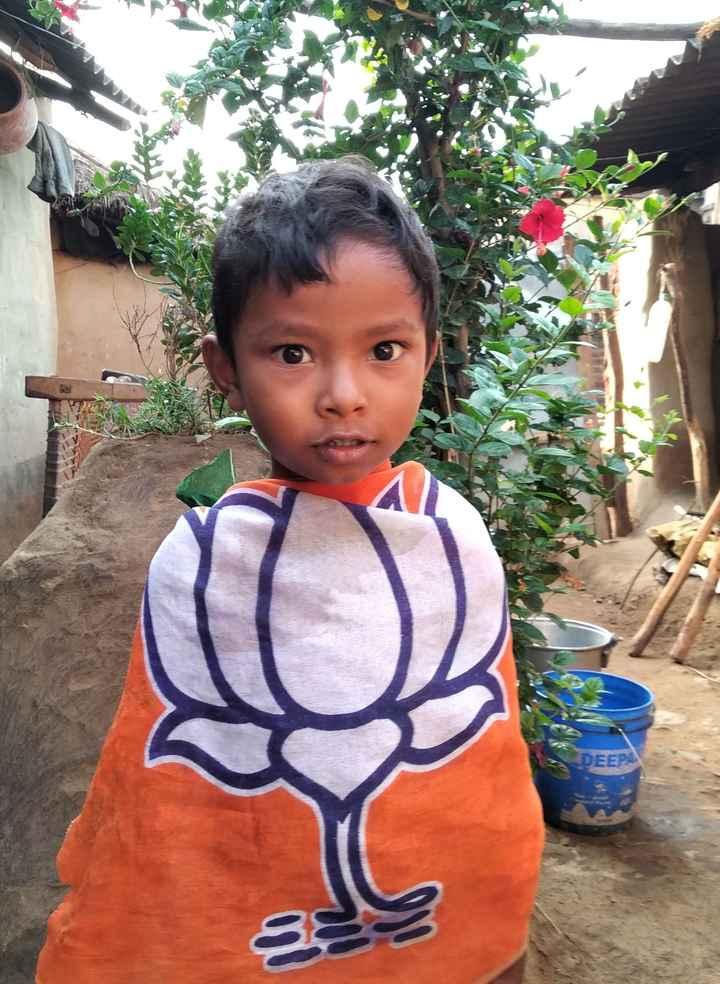 বিজেপি - BJP - DEEPA - ShareChat