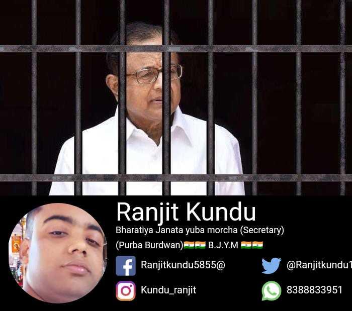 বিজেপি - BJP - SO Ranjit Kundu Bharatiya Janata yuba morcha ( Secretary ) ( Purba Burdwan ) . B . J . Y . M O f Ranjitkundu5855 @ @ Ranjitkundu1 Kundu _ ranjit 8388833951 - ShareChat