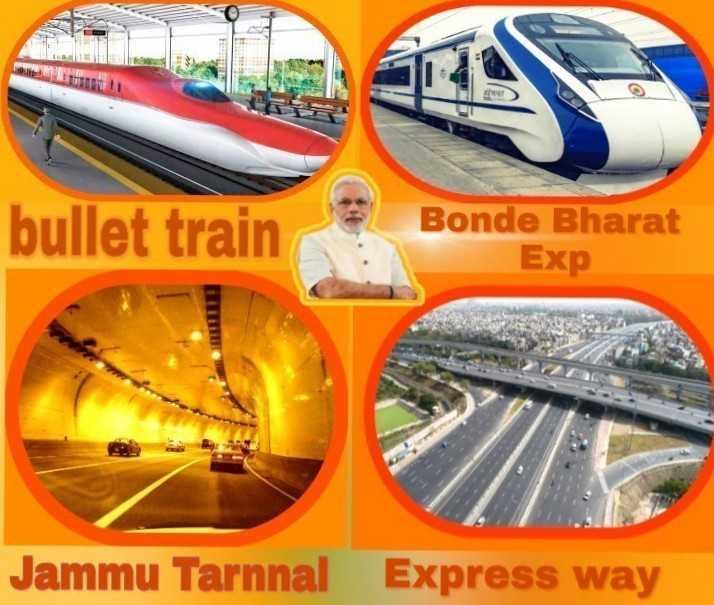 বিদ্যাসাগর জন্মবার্ষিকী 🙏 - bullet train Bonde Bharat Exp Jammu Tarnnal Express way - ShareChat