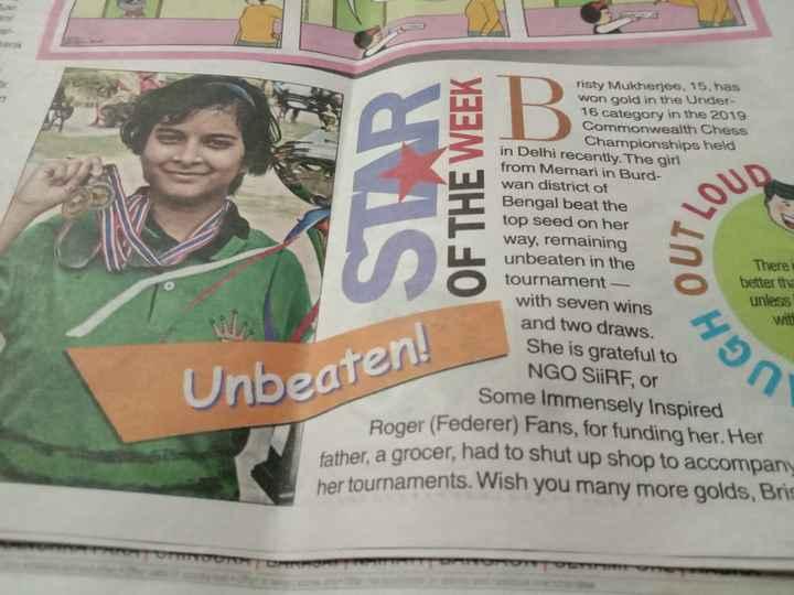 বিশ্ব অলস দিবস 🙇🏽♀️ - risty Mukherjee , 15 , has won gold in the Under 16 category in the 2019 Commonwealth Chess Championships held in Delhi recently . The girl from Memari in Burd wan district of Bengal beat the top seed on her way , remaining unbeaten in the There tournament - better the with seven wins unless with and two draws . She is grateful to NGO SiiRF , or Some immensely Inspired Roger ( Federer ) Fans , for funding her . Her father , a grocer , had to shut up shop to accompany her tournaments . Wish you many more golds , Bris OF THE WEEK Unbeaten ! - ShareChat