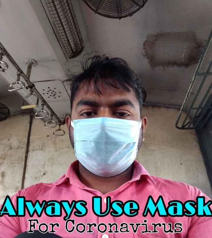 😥বিশ্বজুড়ে করোনা 😥 - Always Use Mask For Coronavirus - ShareChat