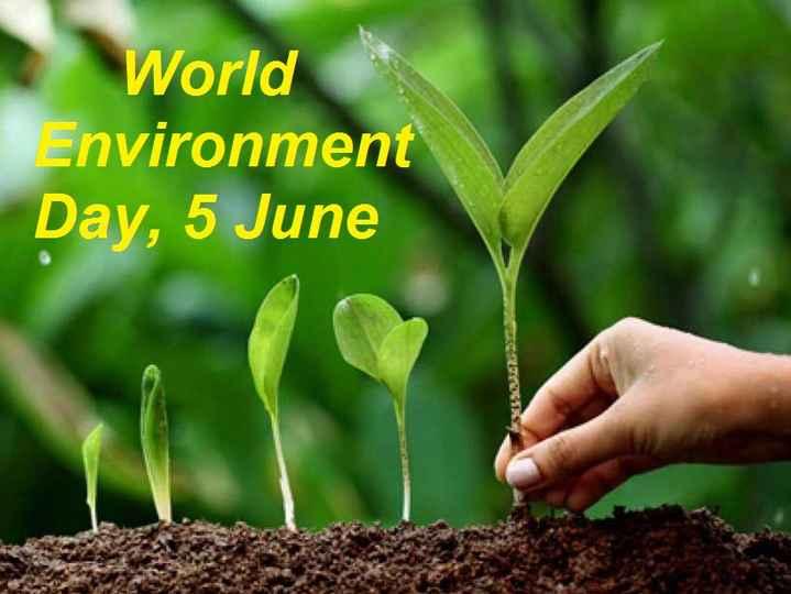 বিশ্ব পরিবেশ দিবস - World Environment Day , 5 June - ShareChat